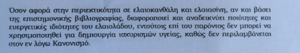 Τσαυταρης