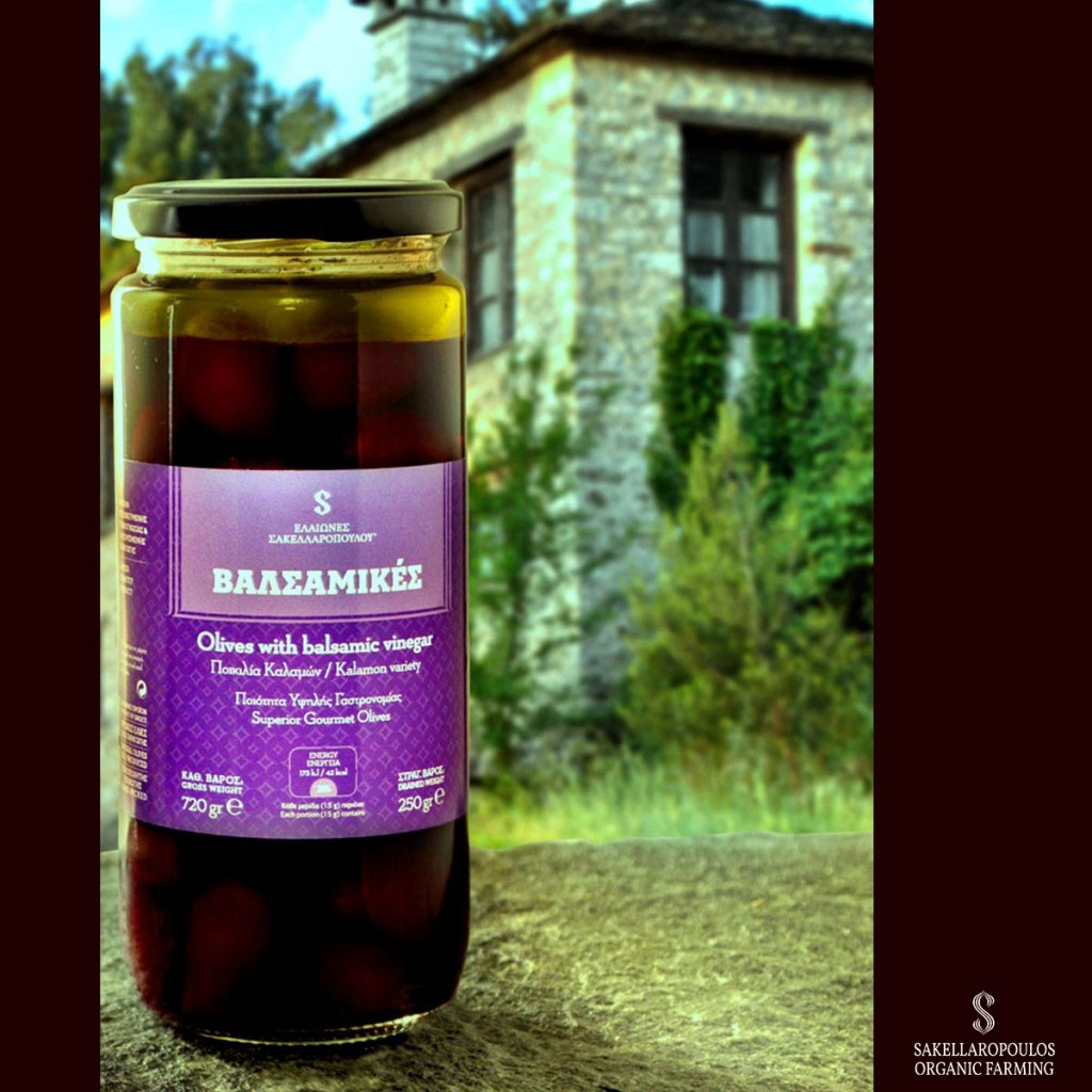 Valsamikes Organic olives