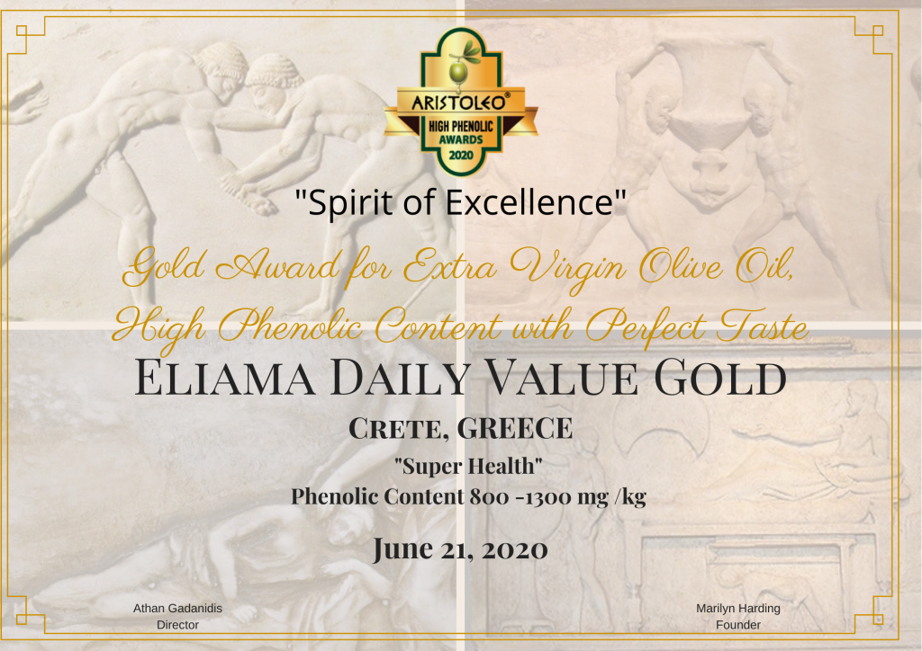 ELIAMA DAILY VALUE GOLD