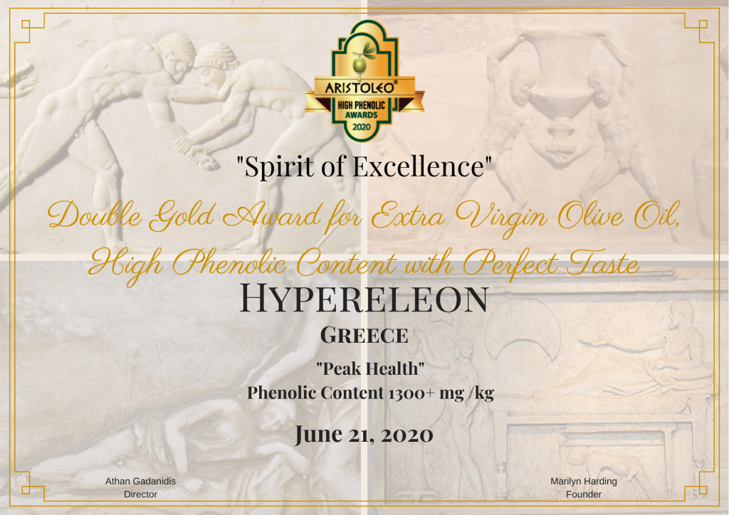 """HYPERELEON"" DOUBLE GOLD FOR HIGH PHENOLIC"