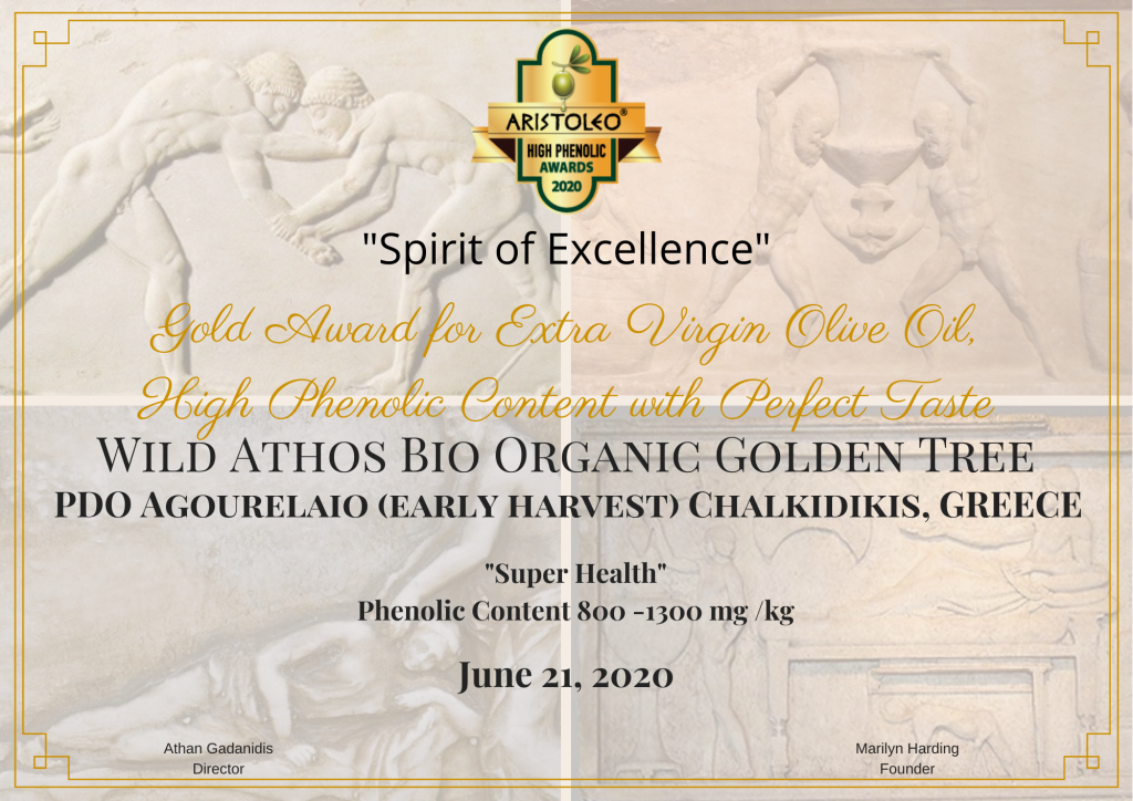 WILD ATHOS BIO ORGANIC GOLDEN TREE